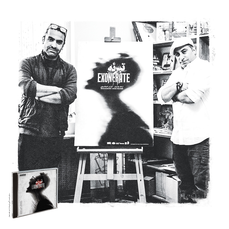Exonerate - 05 - Artists Photo