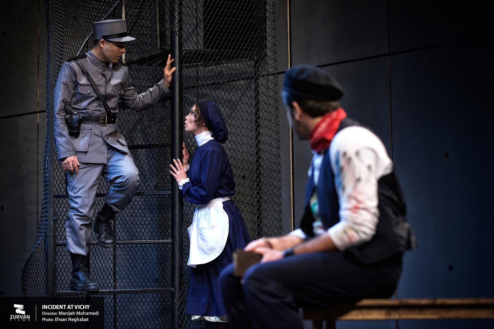 Incident at Vichy [Photo 7]
